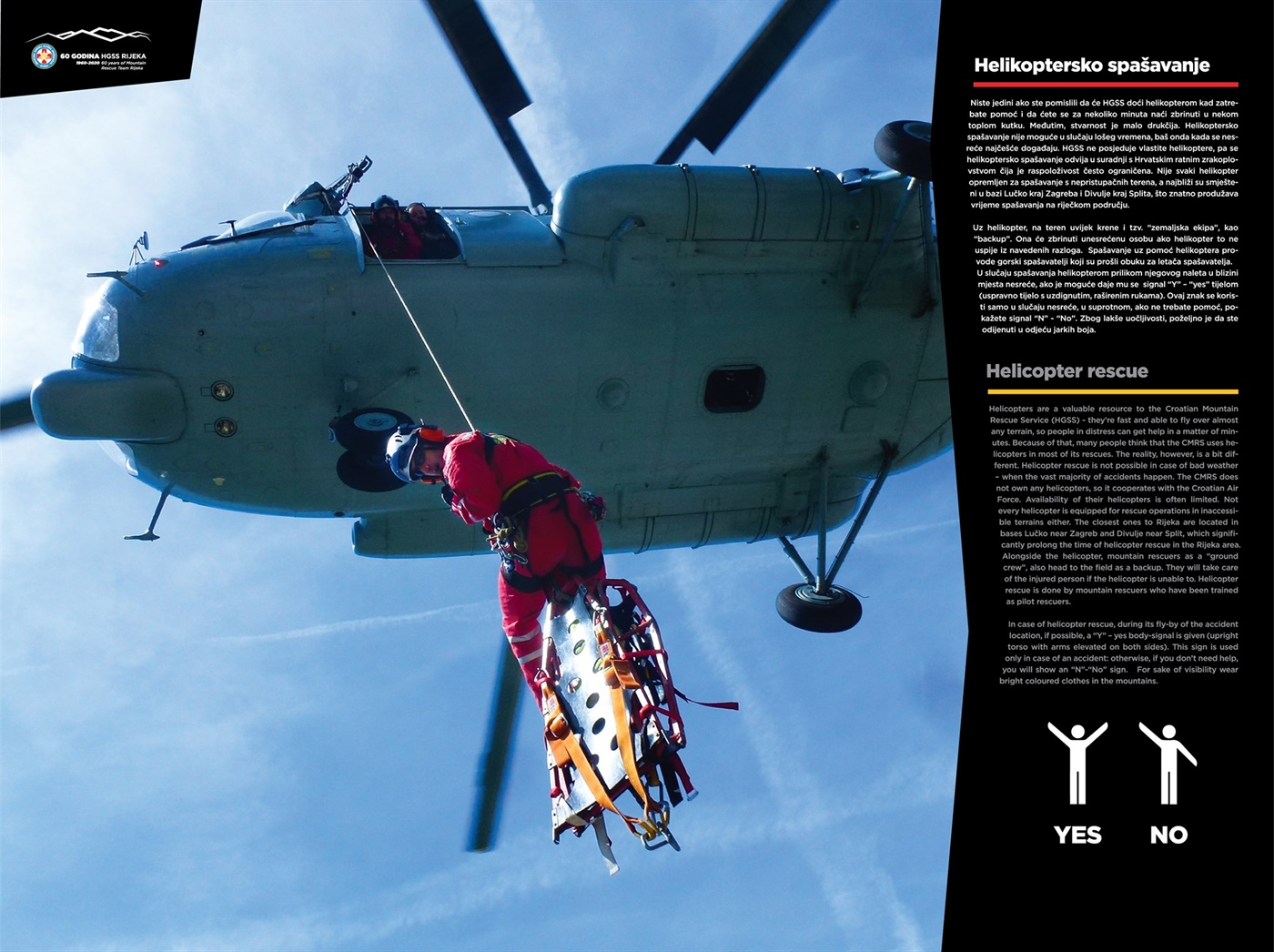 Helikoptersko spašavanje (60 god. HGSS Rijeka - plakat 15/18)