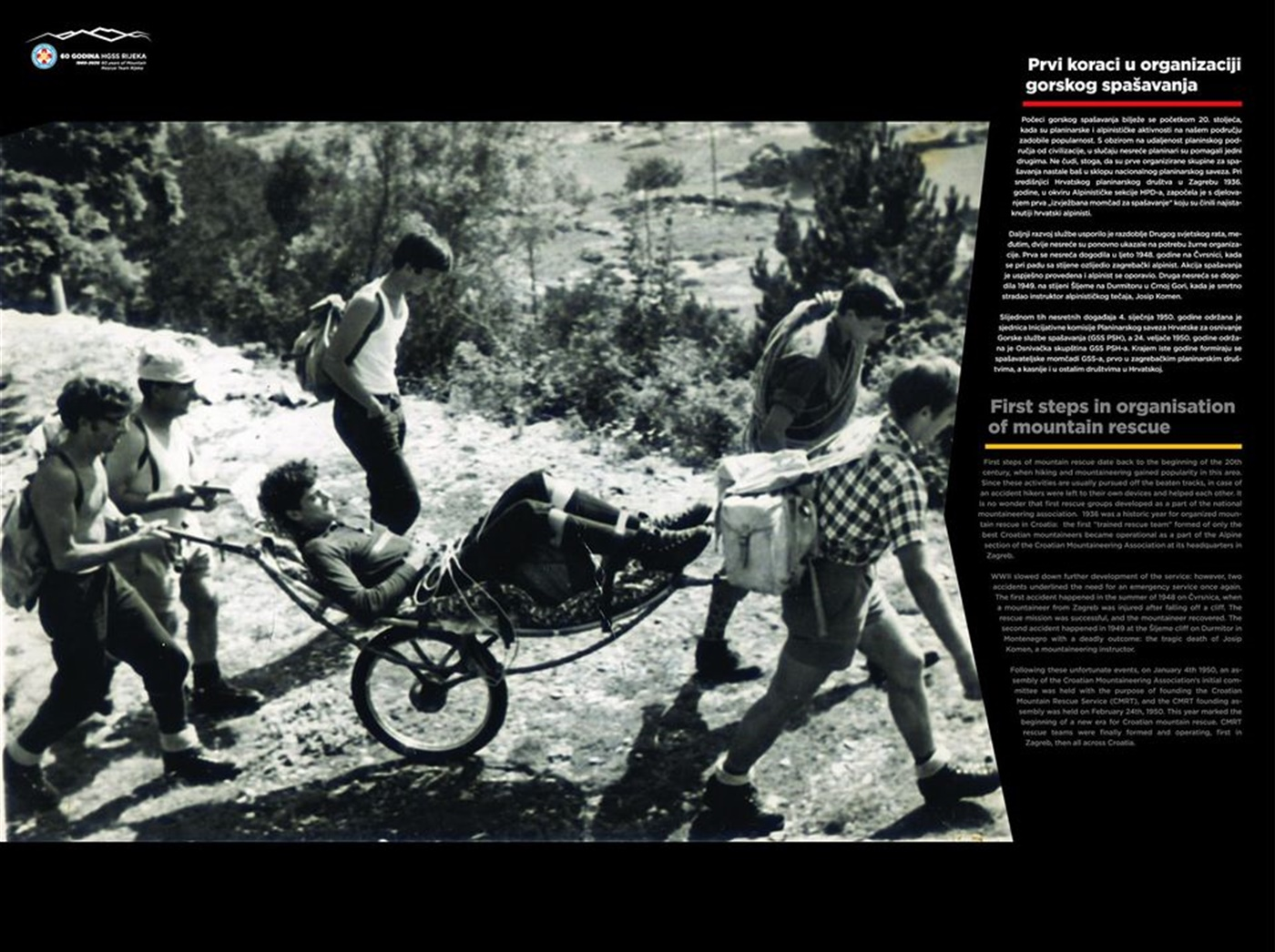Prvi koraci u organizaciji gorskog spašavanja (60 god. HGSS Rijeka - plakat 1/18)