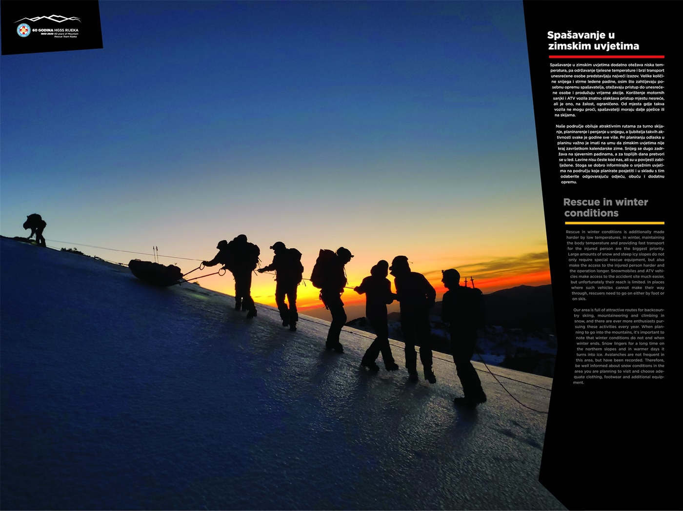 Spašavanje u zimskim uvjetima (60 god. HGSS Rijeka - plakat 7/18)
