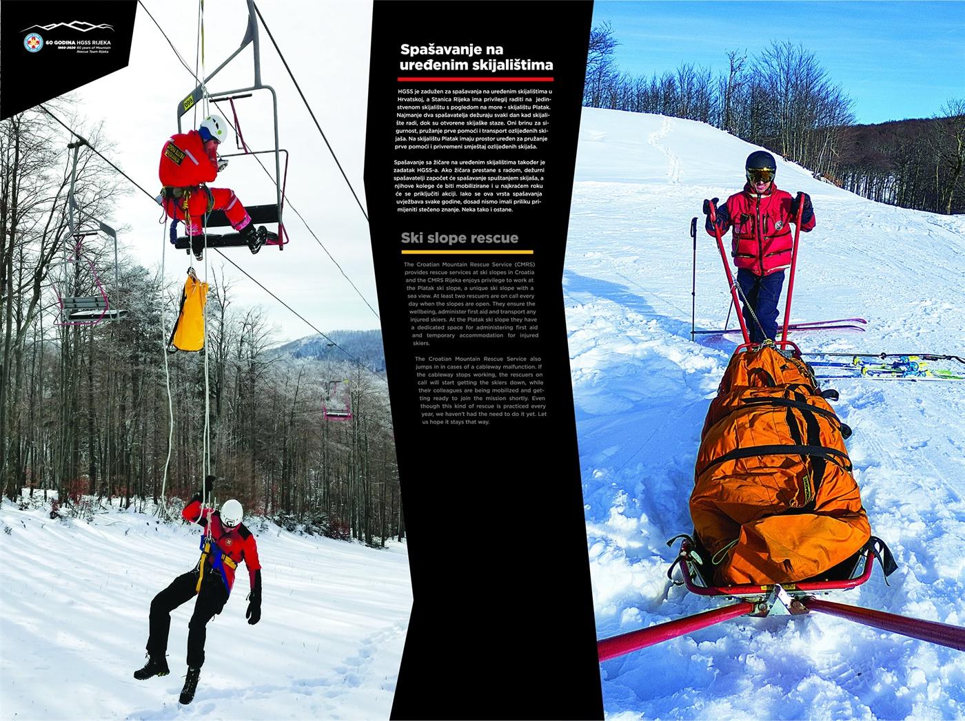 Spašavanje na uređenim skijalištima (60 god. HGSS Rijeka - plakat 8/18)